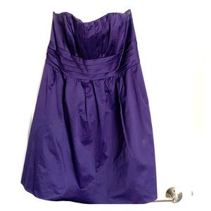 David's Bridal Summer Dress - Size 16